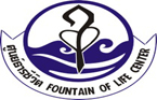 The Fountain of Life Women's Center